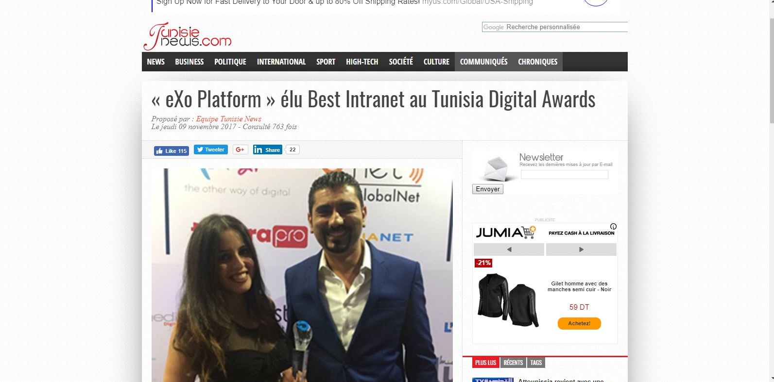 tunisia digital awards. Black Bedroom Furniture Sets. Home Design Ideas